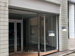 修正【後】新宿区(1)きむら2019.6_LI